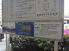 Dscn8176