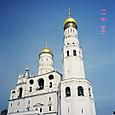 イワン大帝の鐘楼 2